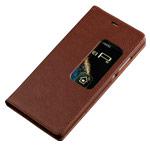 Чехол Yotrix FlipView case для Huawei P8 (коричневый, кожаный)