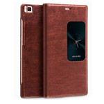 Чехол Yotrix FlipView Smooth case для Huawei P8 (коричневый, кожаный)