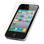 Защитная пленка Yotrix Glass Protector для Apple iPhone 4/4S (стеклянная)