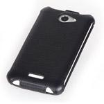 Чехол YooBao Slim leather case для HTC One X S720e (кожанный, черный)