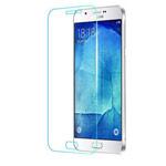 Защитная пленка Nillkin Amazing 9H Glass для Samsung Galaxy A5 2016 A510 (стеклянная)