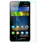 Защитная пленка Yotrix Glass Protector для Huawei Enjoy 5 (стеклянная)