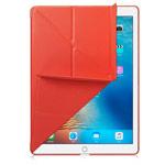 Чехол G-Case Classic Series для Apple iPad Pro (красный, кожаный)