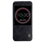 Чехол Nillkin Qin leather case для HTC 10/10 Lifestyle (черный, кожаный)