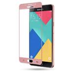 Защитная пленка Yotrix 3D Glass Protector для Samsung Galaxy A7 2016 A710 (стеклянная, розово-золотистая)