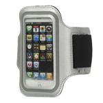 Чехол-повязка Yotrix ArmBand case для телефонов 5.0-5.8
