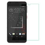 Защитная пленка Yotrix Glass Protector для HTC Desire 630/530 (стеклянная)