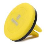Автомобильный держатель Remax Magnetic Car Holder RM-C10 универсальный (желтый)