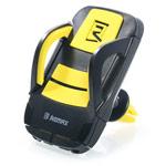 Автомобильный держатель Remax Car Holder RM-C13 универсальный (черный/желтый)