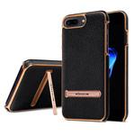 Чехол Nillkin M-Jarl series для Apple iPhone 7 plus (черный, кожаный)