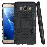 Чехол Yotrix Shockproof case для Samsung Galaxy J7 2016 J710 (черный, пластиковый)