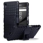 Чехол Yotrix Shockproof case для Sony Xperia Z5 (черный, пластиковый)