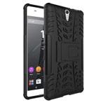 Чехол Yotrix Shockproof case для Sony Xperia C5 ultra (черный, пластиковый)