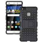 Чехол Yotrix Shockproof case для Huawei P9 lite (черный, пластиковый)