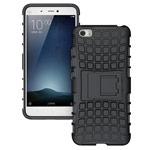 Чехол Yotrix Shockproof case для Xiaomi Mi 5 (черный, пластиковый)