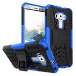 Чехол Yotrix Shockproof case для Asus Zenfone 3 ZE552KL (синий, пластиковый)