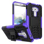 Чехол Yotrix Shockproof case для Asus Zenfone 3 ZE552KL (фиолетовый, пластиковый)