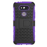 Чехол Yotrix Shockproof case для LG G5 (фиолетовый, пластиковый)