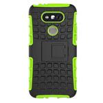 Чехол Yotrix Shockproof case для LG G5 (зеленый, пластиковый)