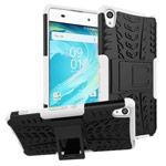 Чехол Yotrix Shockproof case для Sony Xperia XA (белый, пластиковый)