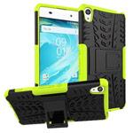 Чехол Yotrix Shockproof case для Sony Xperia XA (зеленый, пластиковый)
