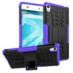 Чехол Yotrix Shockproof case для Sony Xperia XA (фиолетовый, пластиковый)
