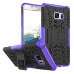 Чехол Yotrix Shockproof case для Samsung Galaxy Note 7 (фиолетовый, пластиковый)