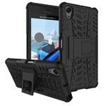 Чехол Yotrix Shockproof case для Sony Xperia X Performance (черный, пластиковый)