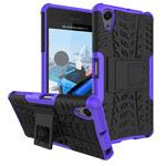 Чехол Yotrix Shockproof case для Sony Xperia X Performance (фиолетовый, пластиковый)