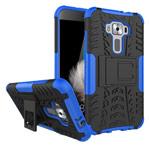Чехол Yotrix Shockproof case для Asus Zenfone 3 ZE520KL (синий, пластиковый)