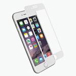 Защитная пленка Yotrix 3D Pro Glass Protector для Apple iPhone 7 (стеклянная, белая)