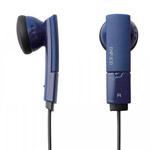 Наушники Elecom EHP-IE10BUD (без микрофона) (20-20000 Гц, 13.5 мм) (темно-синие)