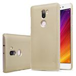 Чехол Nillkin Hard case для Xiaomi Mi 5s plus (золотистый, пластиковый)