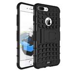 Чехол Yotrix Shockproof case для Apple iPhone 7 plus (черный, пластиковый)