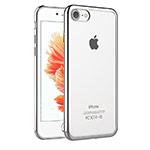 Чехол Azulo Brill case для Apple iPhone 7 (серебристый, пластиковый)