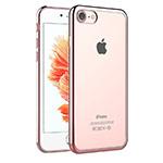 Чехол Azulo Brill case для Apple iPhone 7 (розово-золотистый, пластиковый)