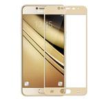 Защитная пленка Yotrix 3D Glass Protector для Samsung Galaxy C5 C5000 (стеклянная, золотистая)