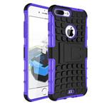 Чехол Yotrix Shockproof case для Apple iPhone 7 plus (фиолетовый, пластиковый)