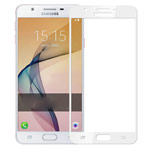 Защитная пленка Yotrix 3D Glass Protector для Samsung Galaxy J5 Prime (стеклянная, белая)