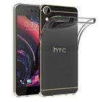 Чехол Yotrix UltrathinCase для HTC Desire 10 lifestyle (прозрачный, гелевый)