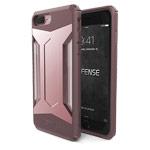 Чехол X-doria Defense Gear для Apple iPhone 7 plus (розово-золотистый, маталлический)