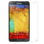 Защитная пленка Yotrix Glass Protector для Samsung Galaxy Note 3 Neo N7505 (стеклянная)