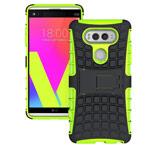 Чехол Yotrix Shockproof case для LG V20 (зеленый, пластиковый)