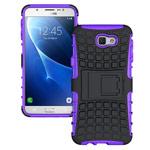 Чехол Yotrix Shockproof case для Samsung Galaxy J7 Prime (фиолетовый, пластиковый)
