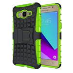 Чехол Yotrix Shockproof case для Samsung Galaxy J2 Prime (зеленый, пластиковый)