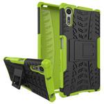 Чехол Yotrix Shockproof case для Sony Xperia XZ (зеленый, пластиковый)
