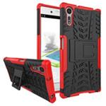 Чехол Yotrix Shockproof case для Sony Xperia XZ (красный, пластиковый)