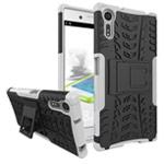 Чехол Yotrix Shockproof case для Sony Xperia XZ (белый, пластиковый)