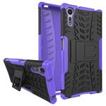 Чехол Yotrix Shockproof case для Sony Xperia XZ (фиолетовый, пластиковый)