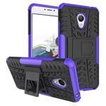 Чехол Yotrix Shockproof case для Meizu M3 (фиолетовый, пластиковый)
